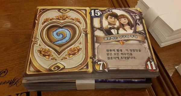 des cartons d'invitation heartshtone pour celebrer un mariage