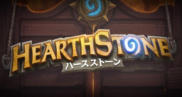 hearthstone s'invite dans les foyers japonais
