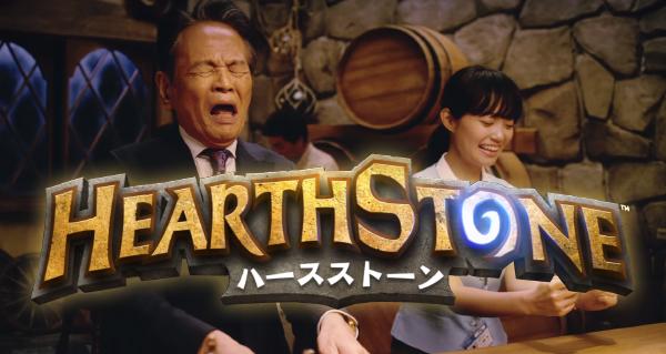 une publicite hearthstone japonaise... plutot drole !