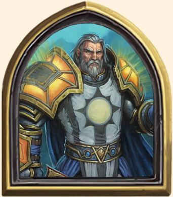 Tirion Fordragon