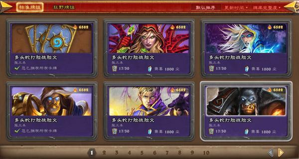 un mode replay integre a hearthstone pour les joueurs en chine
