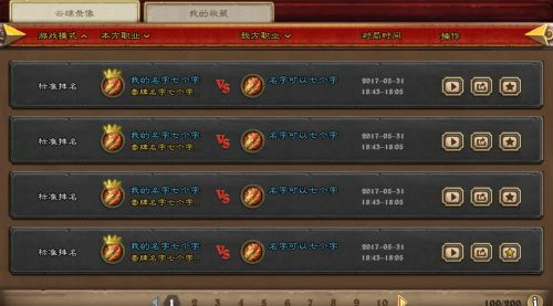 Image de Hearthstone mode replay en chine