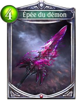 Épée du démon  carte Shadowverse