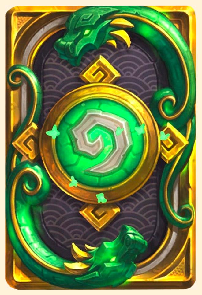 Dos de carte Hearthstone - Lotus de jade