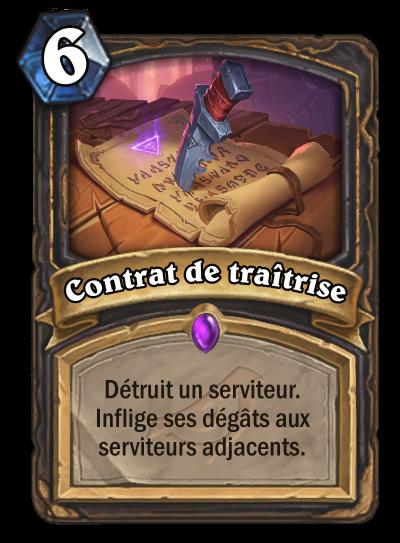 Contrat de traîtrise