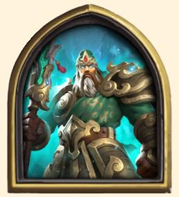 Paladin - Uther Guan Yu